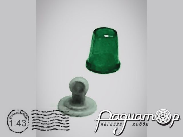 Проблесковый маячок (зеленый) FER DDR Ruhla со вставкой (5шт) ММ-А43-СС-11