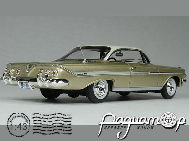 Chevrolet Impala (1961) GC011B