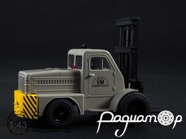 Погрузчик ЛЗА-4045 (1980) 0116MP