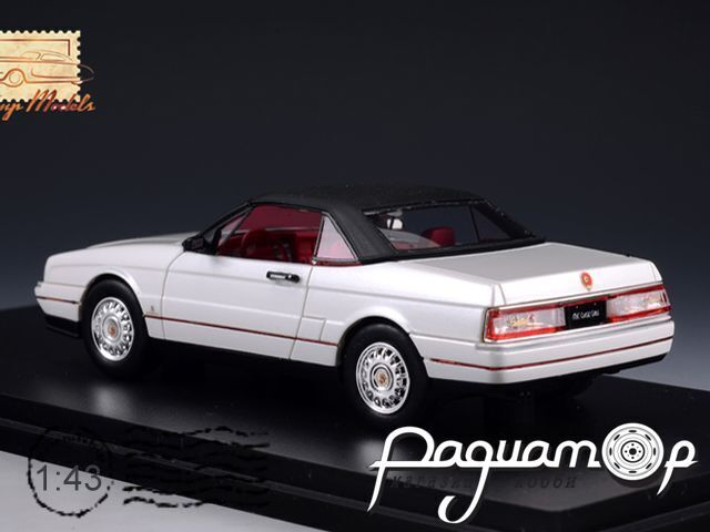 Cadillac Allante (1993) STM93802