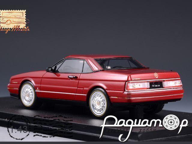 Cadillac Allante (1993) STM93805