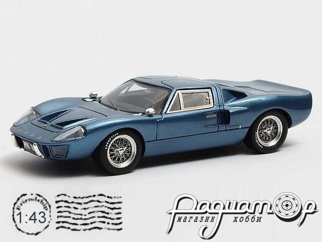 Ford GT40 MkIII (1967) MX40603-051