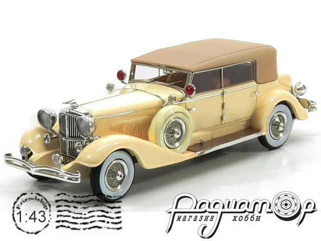 Duesenberg Model J Convertible Berline by Murphy (1929) KE43055000