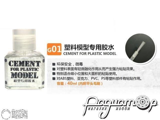 Клей MANWAH для пластиковых моделей (40мл) MW-G01