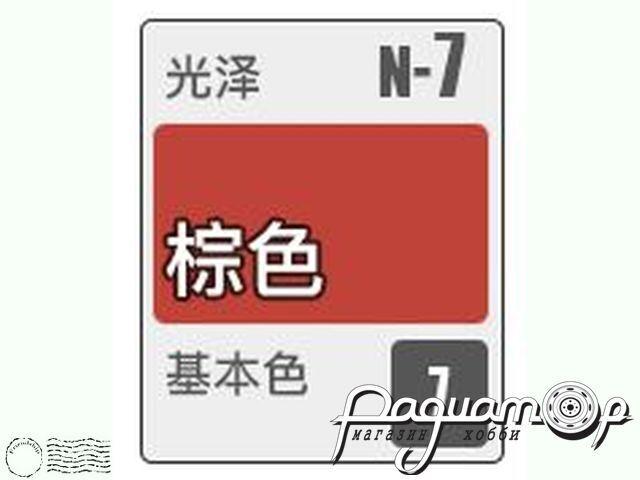 Краска Acrysion, глянцевый коричневый (10мл) N7