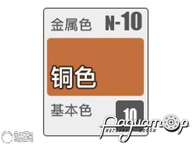 Краска Acrysion, медный металлик (10мл) N10