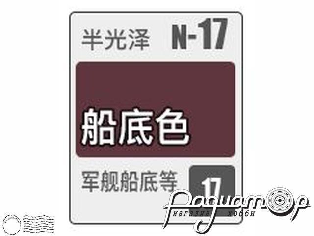 Краска Acrysion, полу-глянцевый красно-коричневый (10мл) N17
