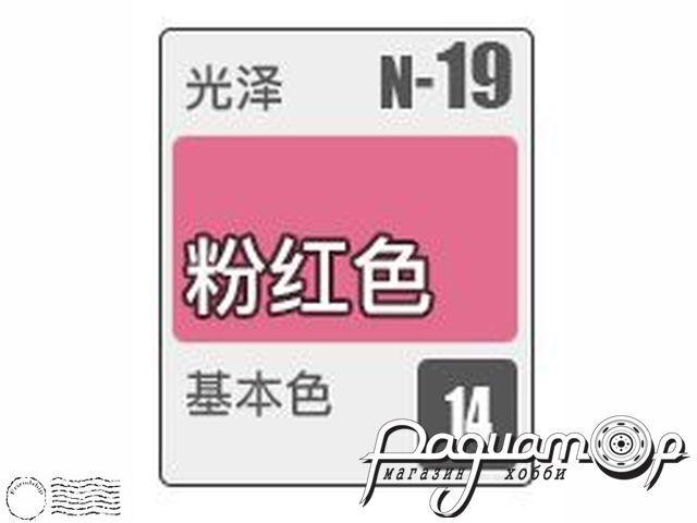 Краска Acrysion, глянцевый розовый (10мл) N19