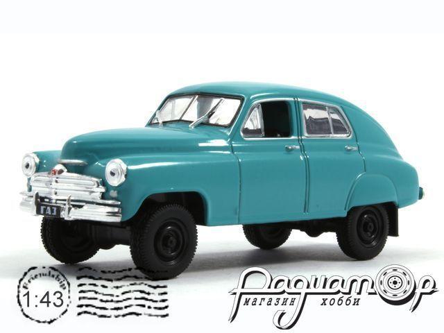 Автолегенды СССР №95, ГАЗ-М72 (1955)