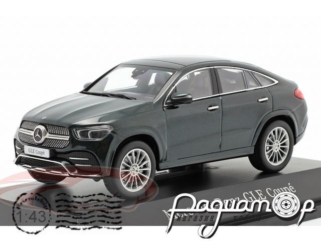 Mercedes-Benz GLE-Class Coupe (C167) (2020) 143000000014