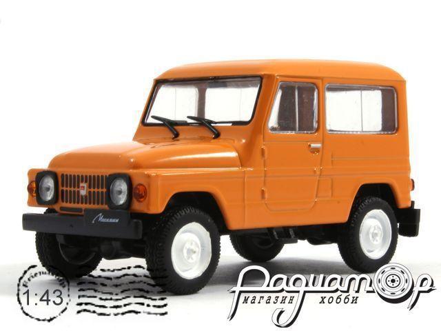Автолегенды СССР №97, Москвич-2150 (1973)