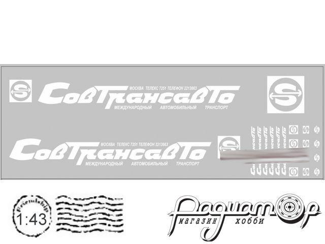 Набор декалей Совтрансавто для МАЗ-5205 (вариант 5), белый (100х290мм) DKP0041