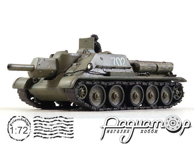 САУ СУ-122 №702 с фигуркой танкиста (1943) PEG7664