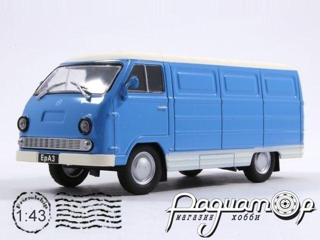 Автолегенды СССР №102, ЕрАЗ-762Б (1976)