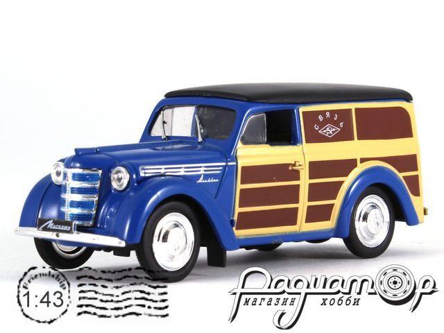 Автомобиль на службе №22, Москвич-420-422Почта СССР (1948)