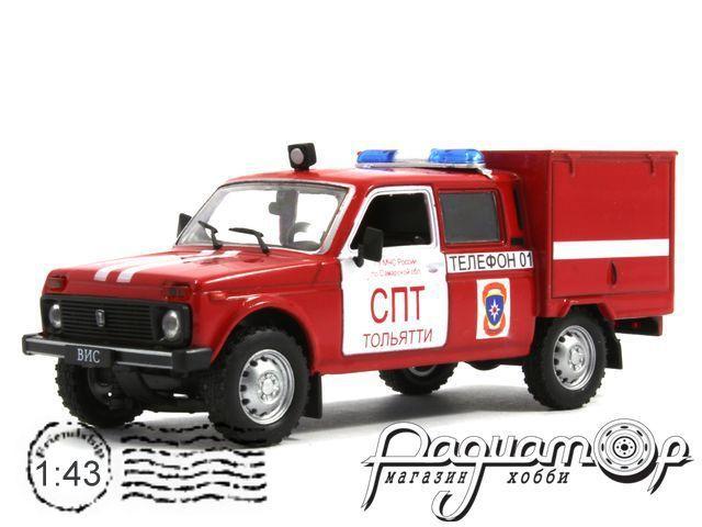 Автомобиль на службе №23, ВИС-294611Пожарный (1991) (Z)
