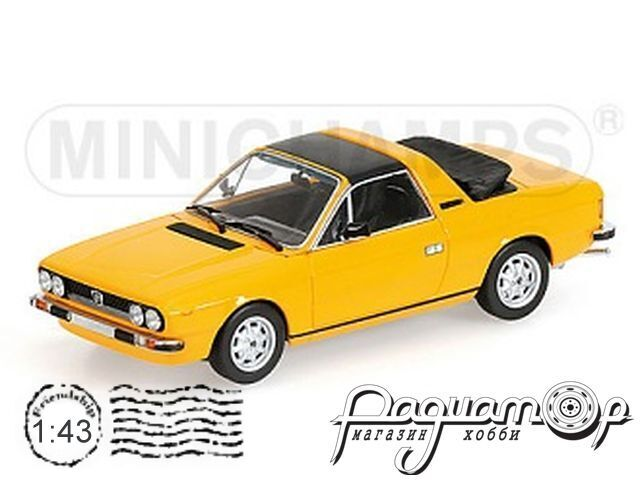 Lancia Beta Spider (1980) 400125730 (TI)