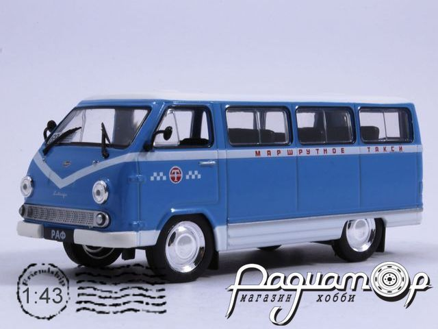 Автомобиль на службе №28, РАФ-977ДММаршрутное такси (1958)
