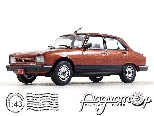 Peugeot 504 GR TN (1985) QV10