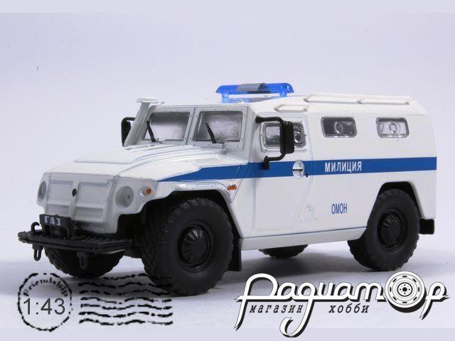 Автомобиль на службе №29, ГАЗ-233036 «Тигр» ОМОН МВД РФ (2005)