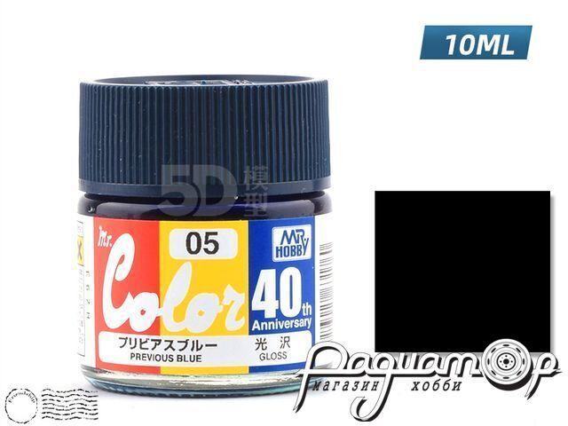 Краска Mr.Collor GIS, глянцевый темно-синий (10мл) ACV05