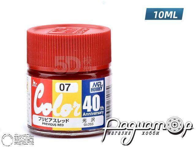 Краска Mr.Collor GIS, глянцевый красный (10мл) ACV07