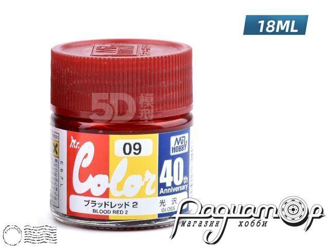 Краска Mr.Collor GIS, глянцевый кроваво-красный №2 (10мл) ACV09