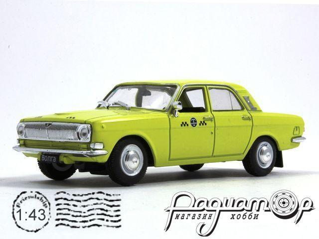 Автомобиль на службе №30, ГАЗ-24-01«Волга» Такси (2005)