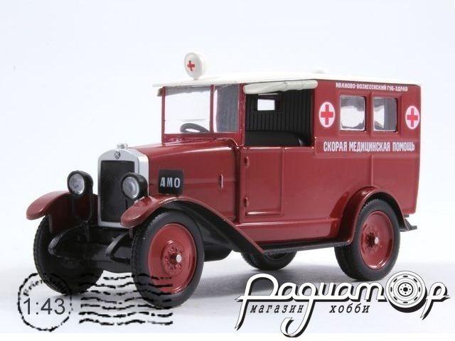 Автомобиль на службе №34, АМО-Ф-15Скорая медицинская помощь (1924) (Z)