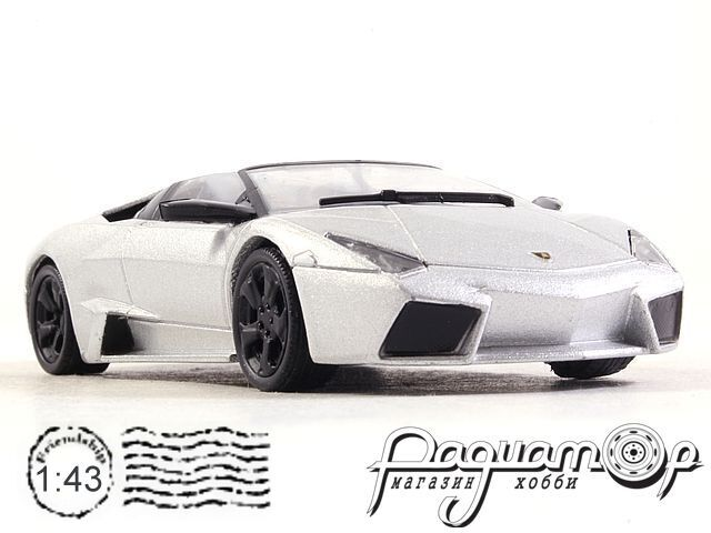 Lamborghini Reventon Roadster (2009) (L) 3379
