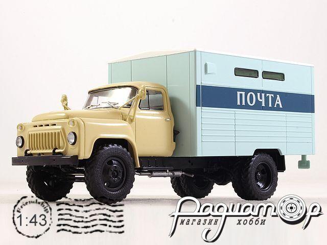 Легендарные Грузовики СССР №25, ГЗСА-3712 (52) Почтовый фургон (1971)