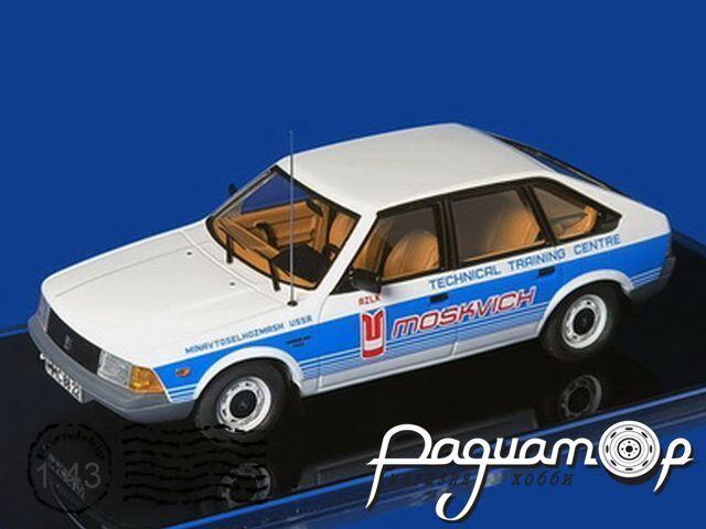 Москвич-2141 Технический учебный центр, Минавтосельхозмаш СССР (1986) ICV105F