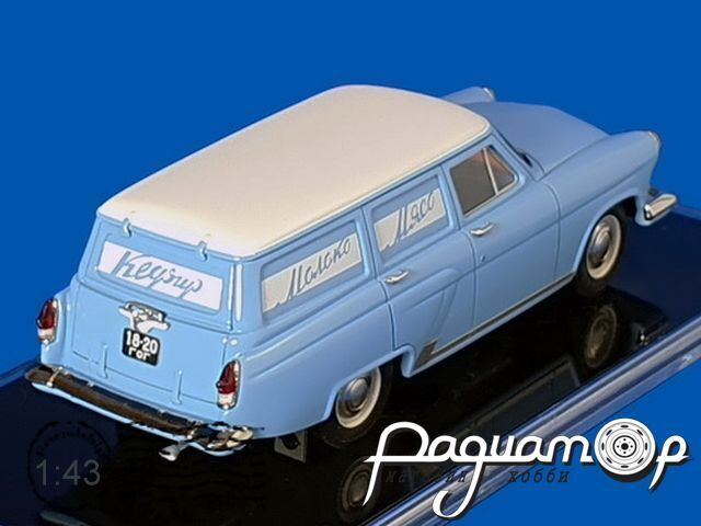 ГАЗ М-22 фургон НАМИ (опытный) (1963) ICV241
