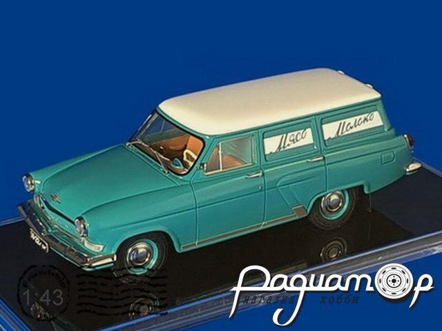 ГАЗ М-22 фургон НАМИ (опытный) (1963) ICV241A
