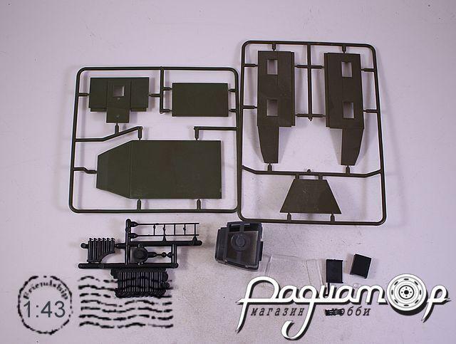 Сборная модель ЗиС-5 ПАРМ 200713