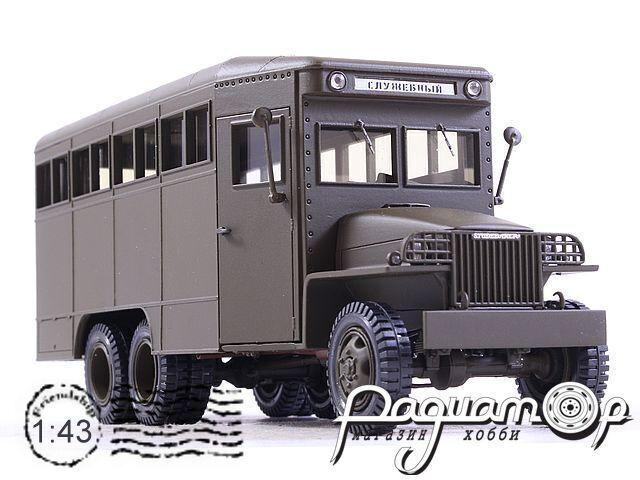Автобус на шасси Studebaker US6x4 U7 (1942) STB007