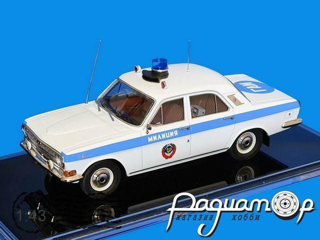 ГАЗ-24 Милиция Москва (цветографическая схема после 1976) (1973) ICV239
