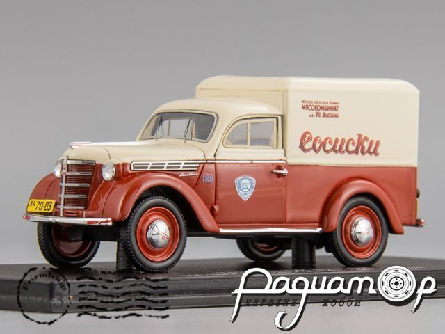 Москвич-400-420К Развозной фургон