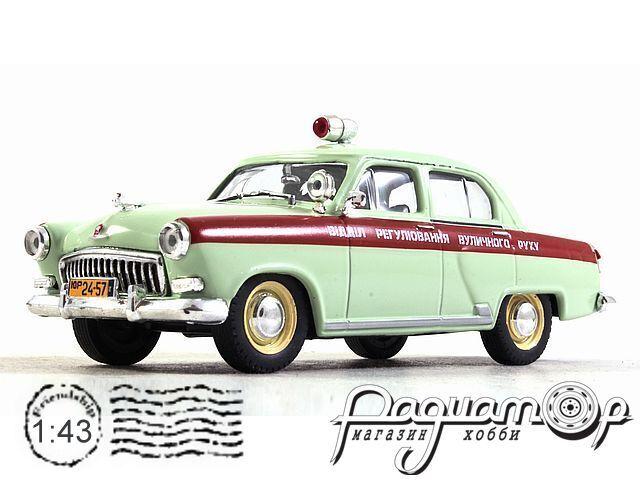 ГАЗ-21И «Волга» Відділ регулювання вуличного руху (1958) 2105