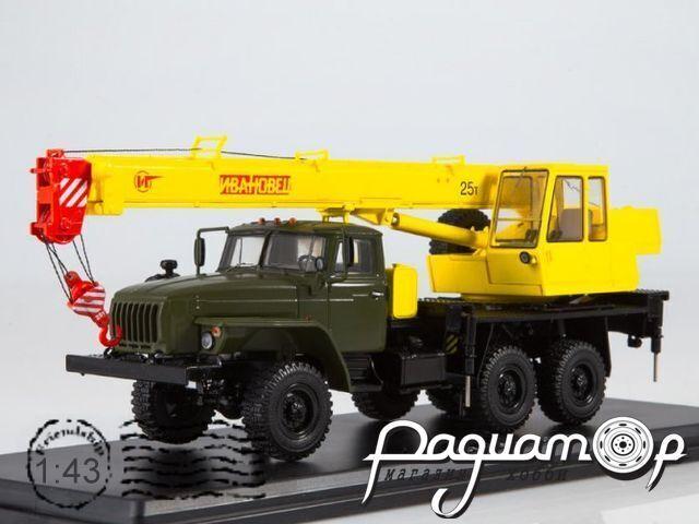 Автокран КС-3574 (4320-31)