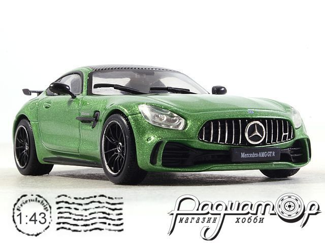 Mercedes-Benz AMG GT R Coupe (2015) SC-10