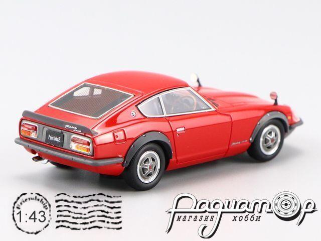 Nissan Fairlady 240ZG (HS30) (1969) 805970