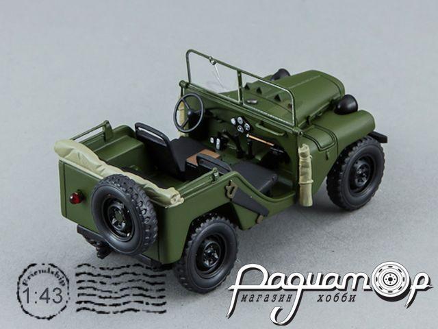 ГАЗ-64 (1941) 106401