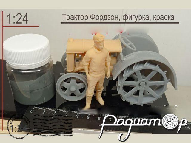 Сборная модель Фордзон-Путиловец c фигуркой и краской 3dfFordson24