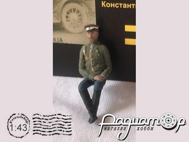 Князь Романов Константин Константинович 200730