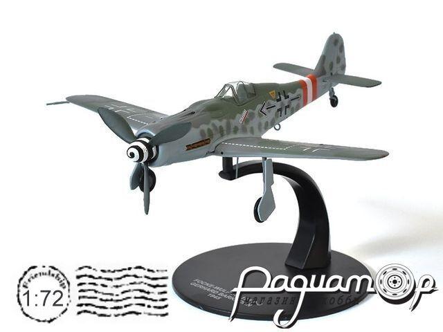 Focke-Wulf FW 190 D-9, Gernard Barkhorn (1945) 7896006