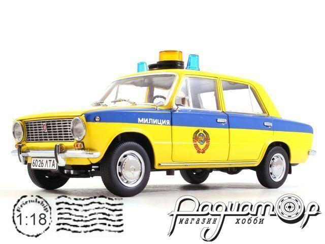 """ВАЗ-2101 """"Жигули"""" ГАИ Милиция из к/ф """"Инспектор ГАИ"""" (1982) VVM1806"""