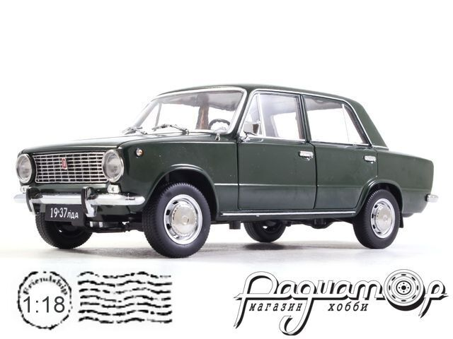 "ВАЗ-2101 ""Жигули"" (1971) VVM1805"