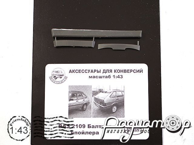 Спойлера ВАЗ 2109 Балтика 43-387