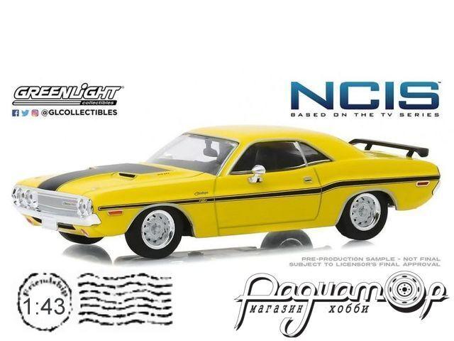 Dodge Challenger R/T 383 Magnum NCIS (1970) 86579